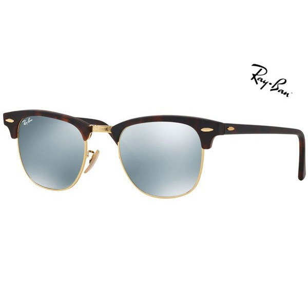 87ebe9cfe3 Cheap Ray Ban Sunglasses RB3016 Clubmaster Flash Lenses 1145 30 51mm