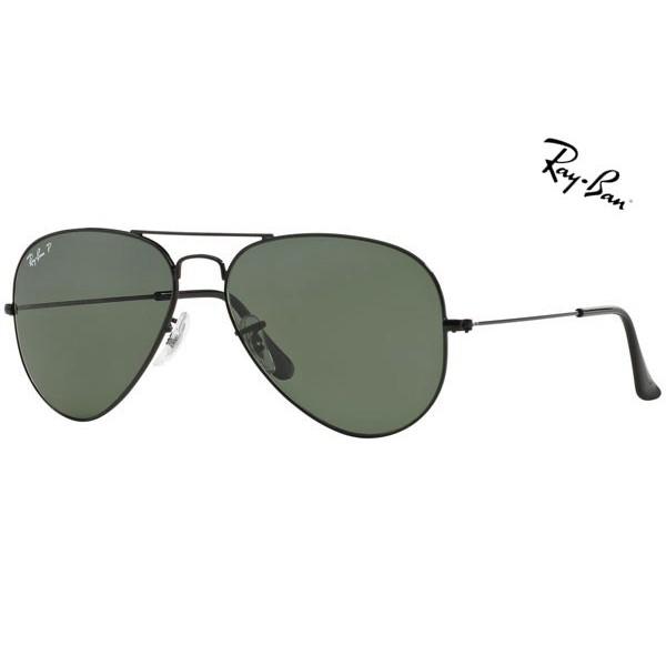 Aviator Classic Sunglasses 2017