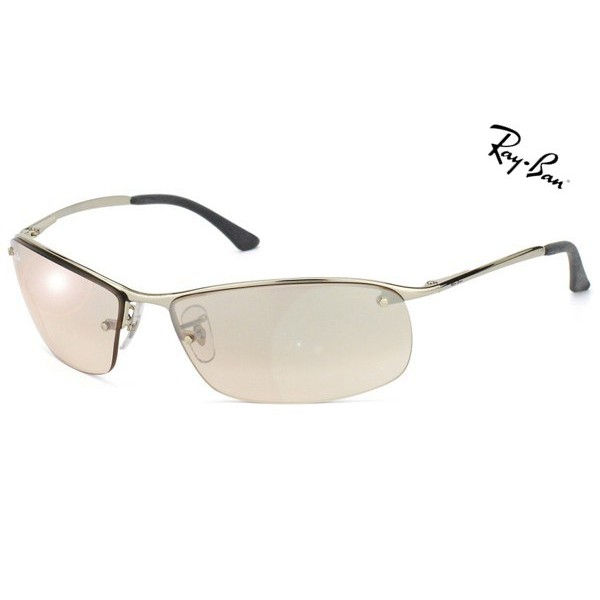 dc7cd56fad Cheap Ray Ban Sunglasses RB3183 Top Bar 003/8Z Polarized 63mm