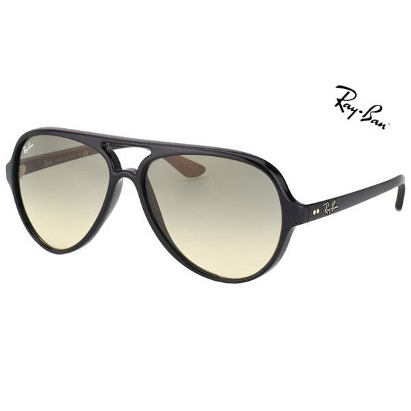 ray ban sunglasses classic sqp3  ray ban sunglasses classic