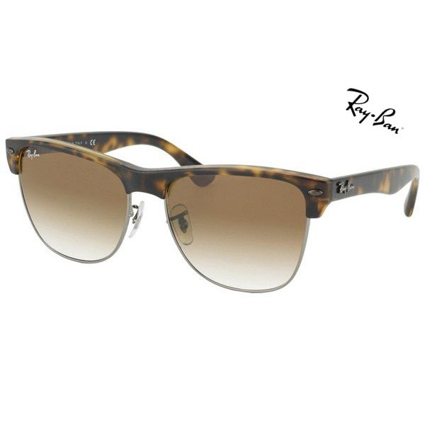 01666b54e5 Cheap Ray Ban Sunglasses RB4175 Clubmaster Oversized 878 51 57mm